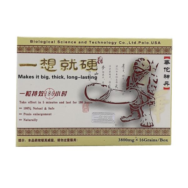 Chinese Herbal Penis Enlargement Polo Pills