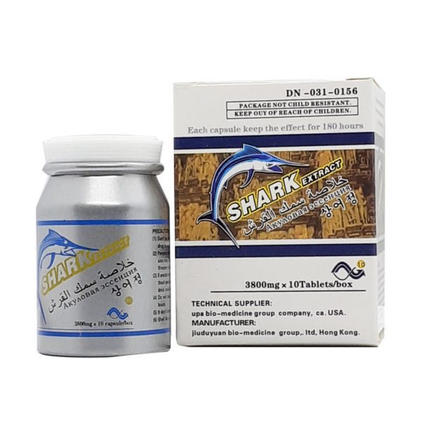 Shark Extract Male Enhancement Pills