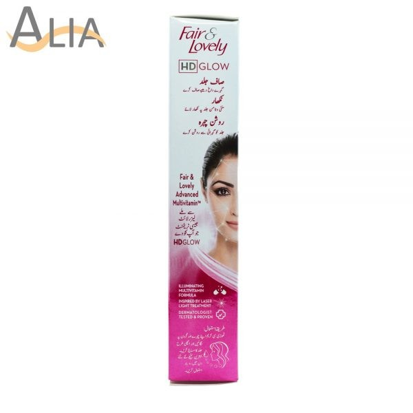 Fair & lovely advanced multi vitamin hd glow cream 6