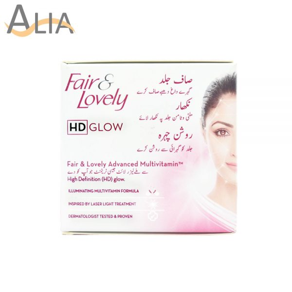 Fair & lovely advanced multi vitamin high definition glow cream (70ml) 1