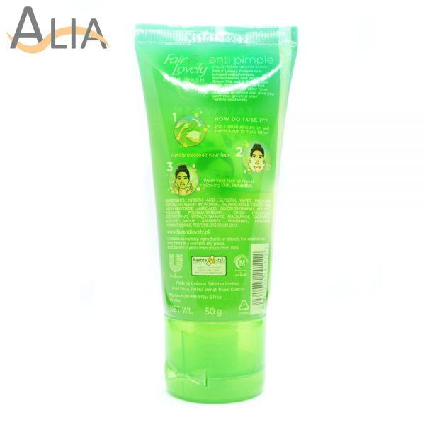 Fair & lovely anti pimple facewash with japanese green tea (50g) 1