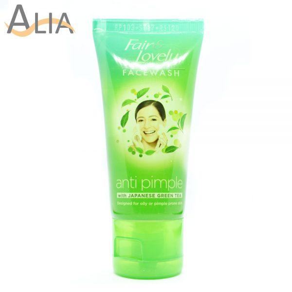 Fair & lovely anti pimple facewash with japanese green tea (50g)