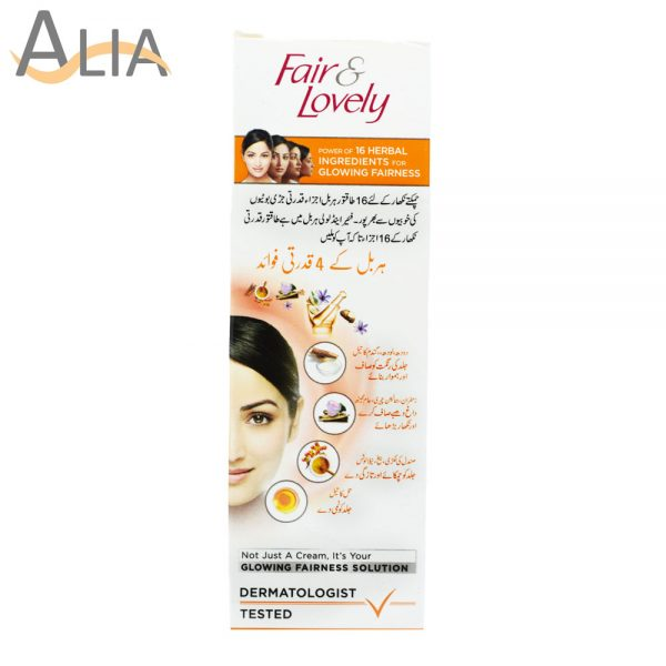 Fair & lovely herbal care glowing fairness solution (25g) 1