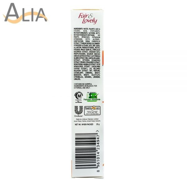 Fair & lovely herbal care glowing fairness solution (25g) 2