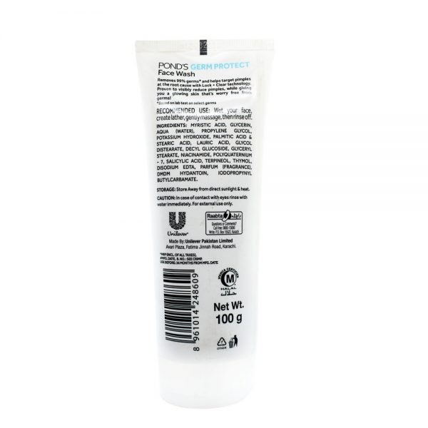 Pond's pure white pollution out + purity facial foam (50g)
