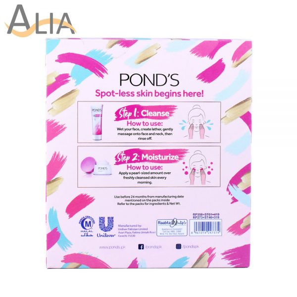 Pond's spot less skin duo face wash + beauty cream 2