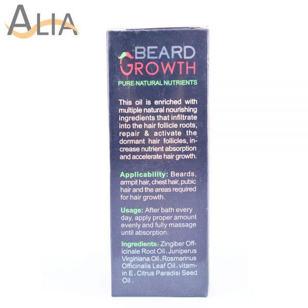 Aichun beauty beard growth pure natural nutrients essential oil2