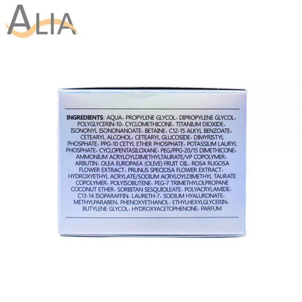 Derma clean brightening prenetrating moisture 3d whitening cream (30g) 1
