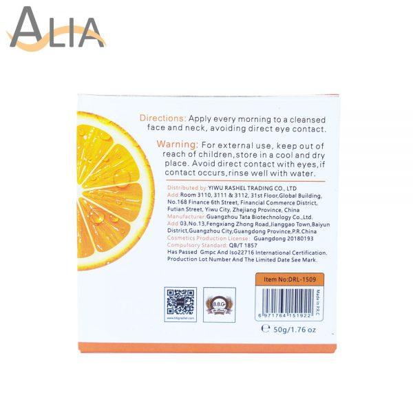 Dr. rashel vitamin c brightening & anti aging day cream (50g) 2