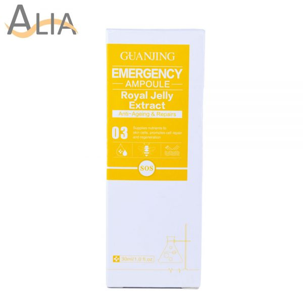 Guanjing emergency ampoule royal jelly extract (30ml) 1