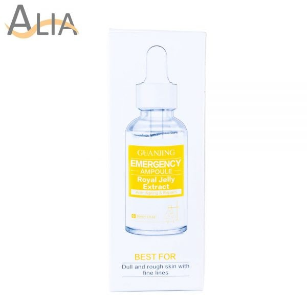 Guanjing emergency ampoule royal jelly extract (30ml)