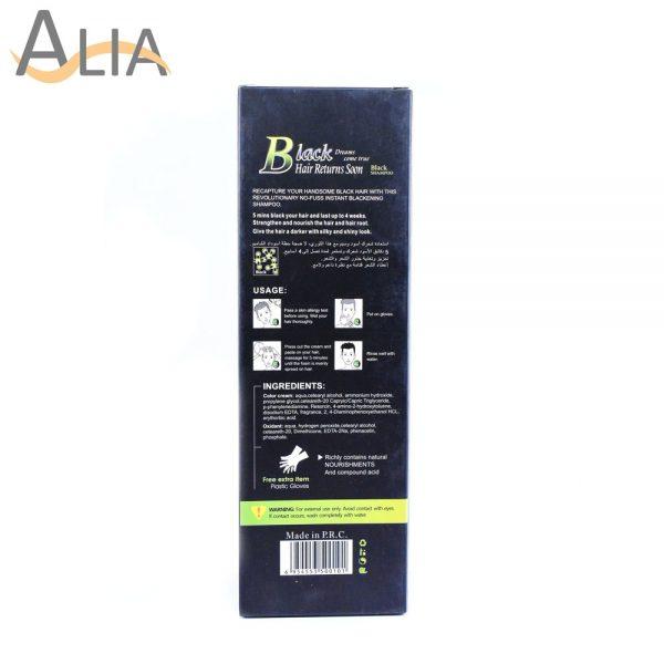Lichen professional black shampoo for men & women (200ml) 1 2