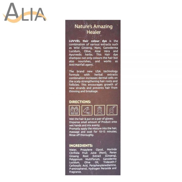 Luvvel hair darkening shampoo dark brown (200ml) 2
