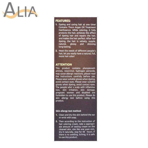 Luvvel hair darkening shampoo dark brown (200ml) 3