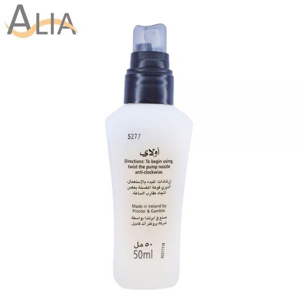 Olay regenerist daily regenerating serum (50 ml) 3