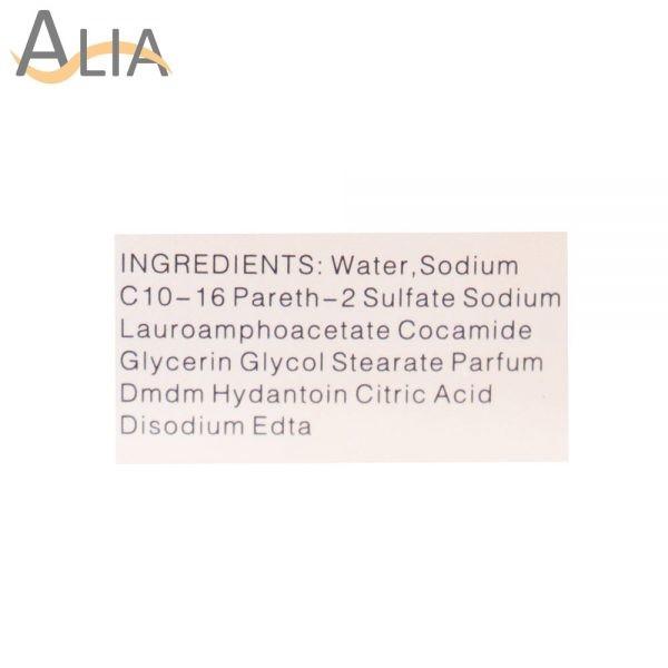 Perfect gold regenerative skin milky cleansing foam (115g) 3