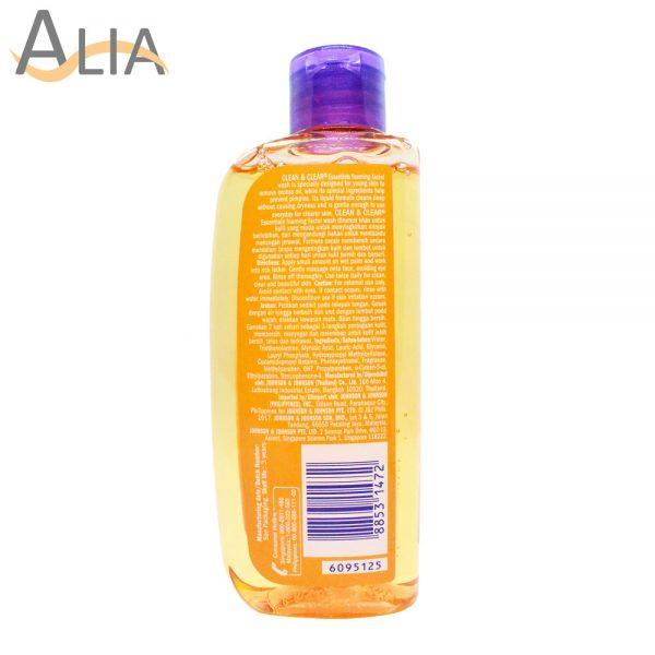 Clean & clear foaming facial wash (100ml) 1
