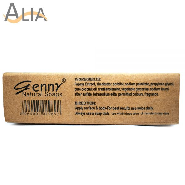 Genny natural anti acne soap with papaya & sheabutter...
