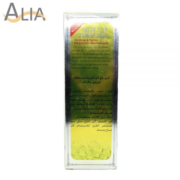 Hip up cream shape up & tighten the buttocks skin moisturized (120ml).