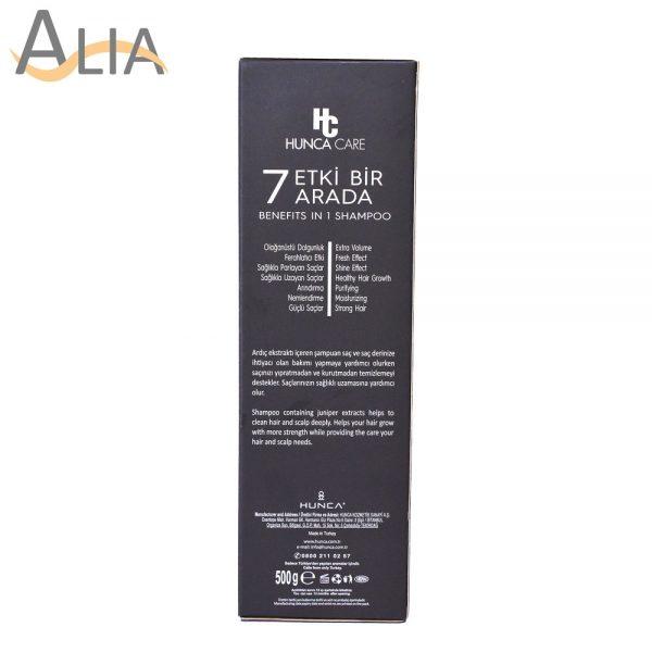 Hunca care elements series wood juniper shampoo (500g) 2