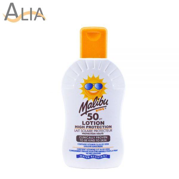 Malibu 50 spf high protection sunscreen lotion (200ml)