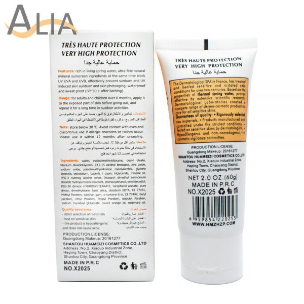 Xqm xiangqimei sunblock high protection chemical filter free spf 50+.