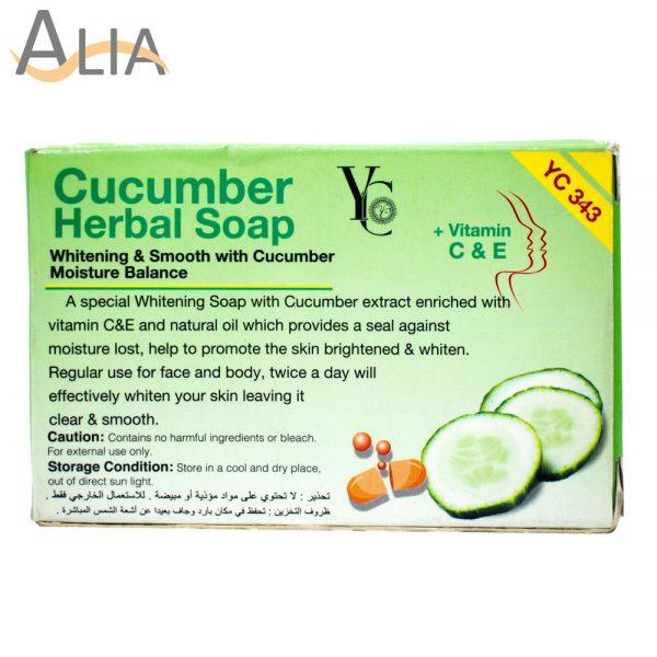 Yc cucumber herbal soap whitening & smooth moisture 100gm.