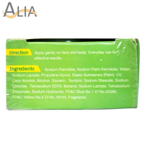 Yc cucumber herbal soap whitening & smooth moisture 100gm..