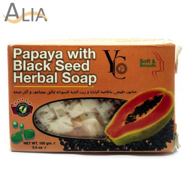 Yc papaya with black seed herbal soap 100gm