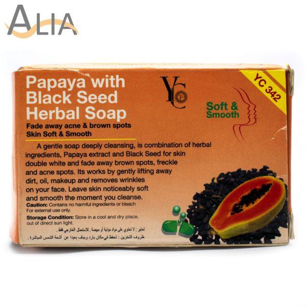 Yc papaya with black seed herbal soap 100gm.