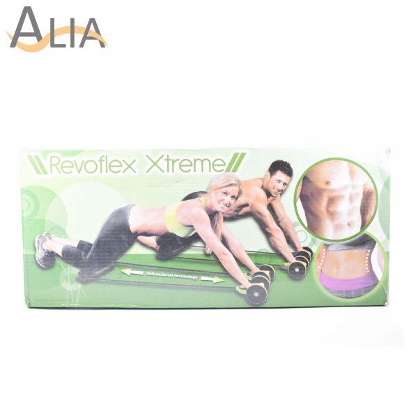 Workout machine home total body fitness gym revoflex xtreme