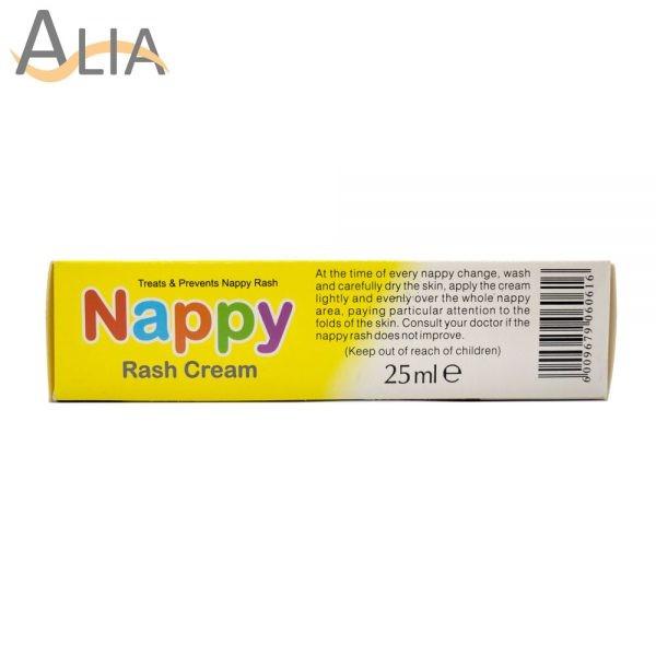 Care nappy rash cream (25ml).