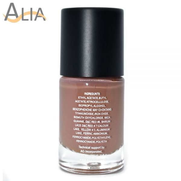 Silly18 60 seconds nail polish 03 nude color color.