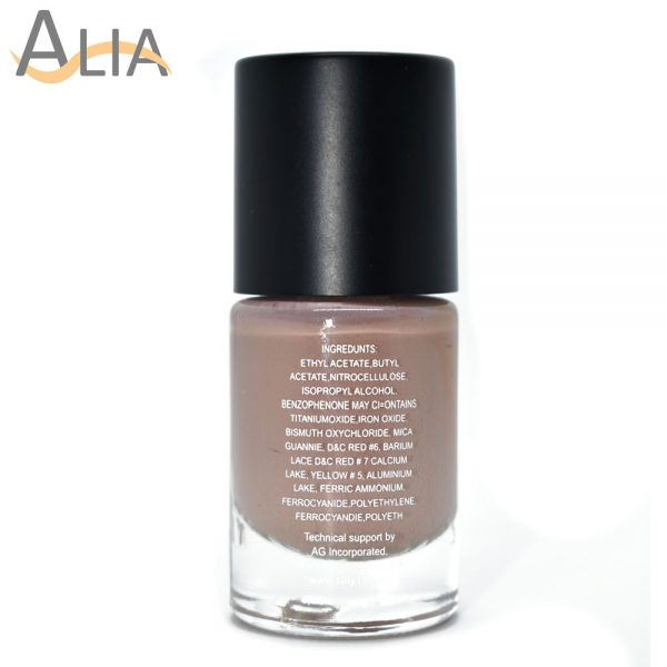 Silly18 60 seconds nail polish 04 beige color.