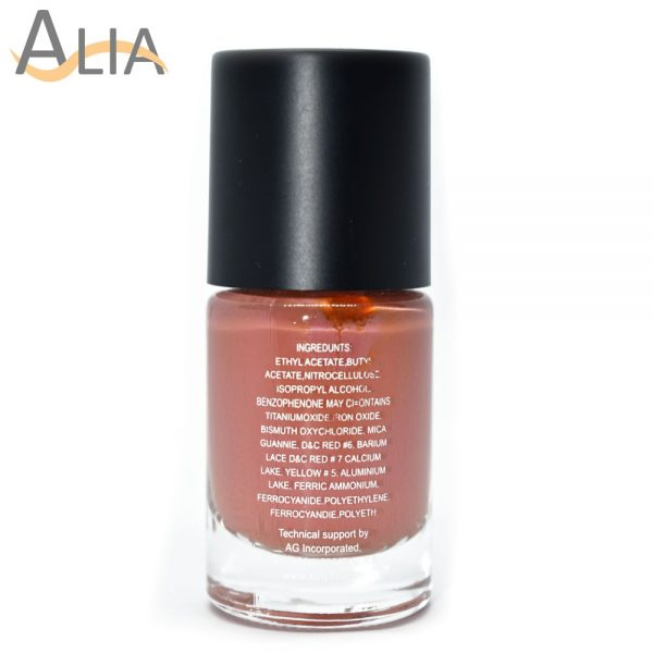 Silly18 60 seconds nail polish 16 pinkish nude color.