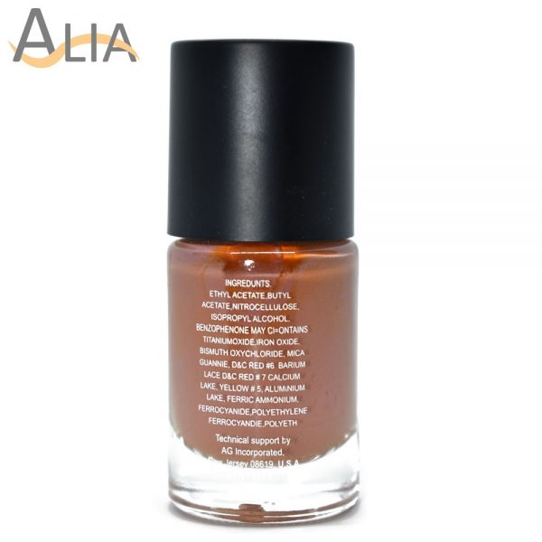 Silly18 60 seconds nail polish 20 brownish nude color.