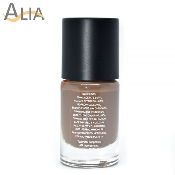 Silly18 60 seconds nail polish 35 clay color.