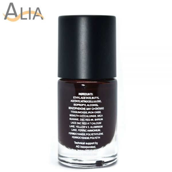 Silly18 60 seconds nail polish 37 dark bright brown color.